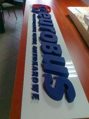 Logo Eurobus